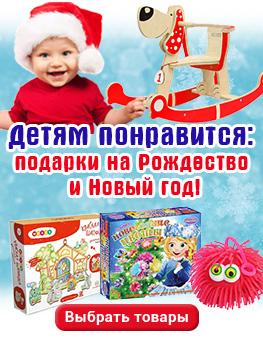 Детские комплекты