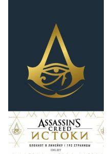 Блокнот «Assassin's Creed» (А5; синий)