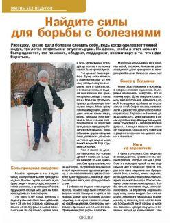 Заболели яблочки в хранилище 20 / 2018 Сад, огород- кормилец и лекарь