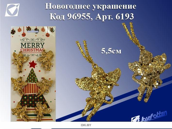 Набор украшений «Ангелы», 6 штук, 5,5 см (6193)