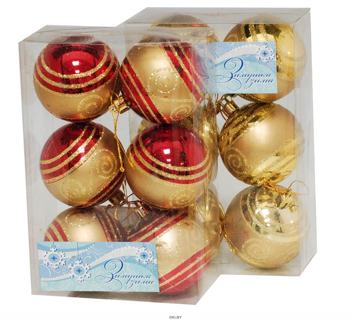 Набор шаров «Узор» 6 штук, 6 см, цвета в ассортименте (6287)