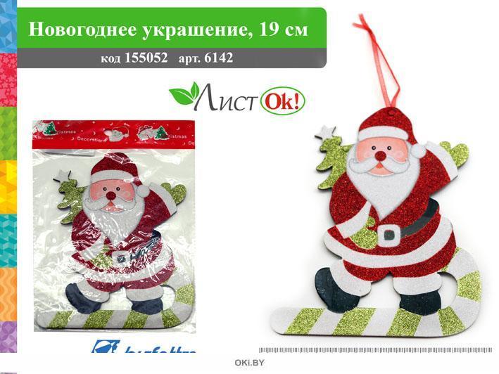 Новогоднее украшение «Подвеска-Дед Мороз», 19 см, картон (6142)