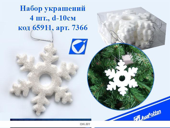 Набор снежинок, 4 штуки, d-10 см (7366)