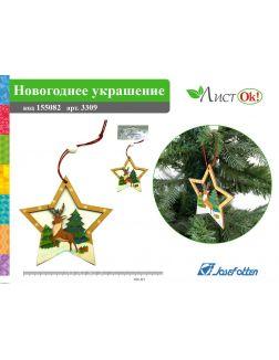 Новогоднее украшение «Сказка», 8 см (3309)