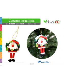 Новогоднее украшение «Дед Мороз», 6*12 см, керамика (60504)
