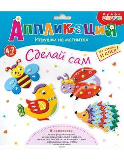Игрушки на магнитах «Забавные животные» (4 в1, арт. 3358)