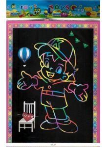 Гравюра «Сотри и раскрась картинку» 125х170 мм - набор для детского творчества  (в ассортименте, 208)