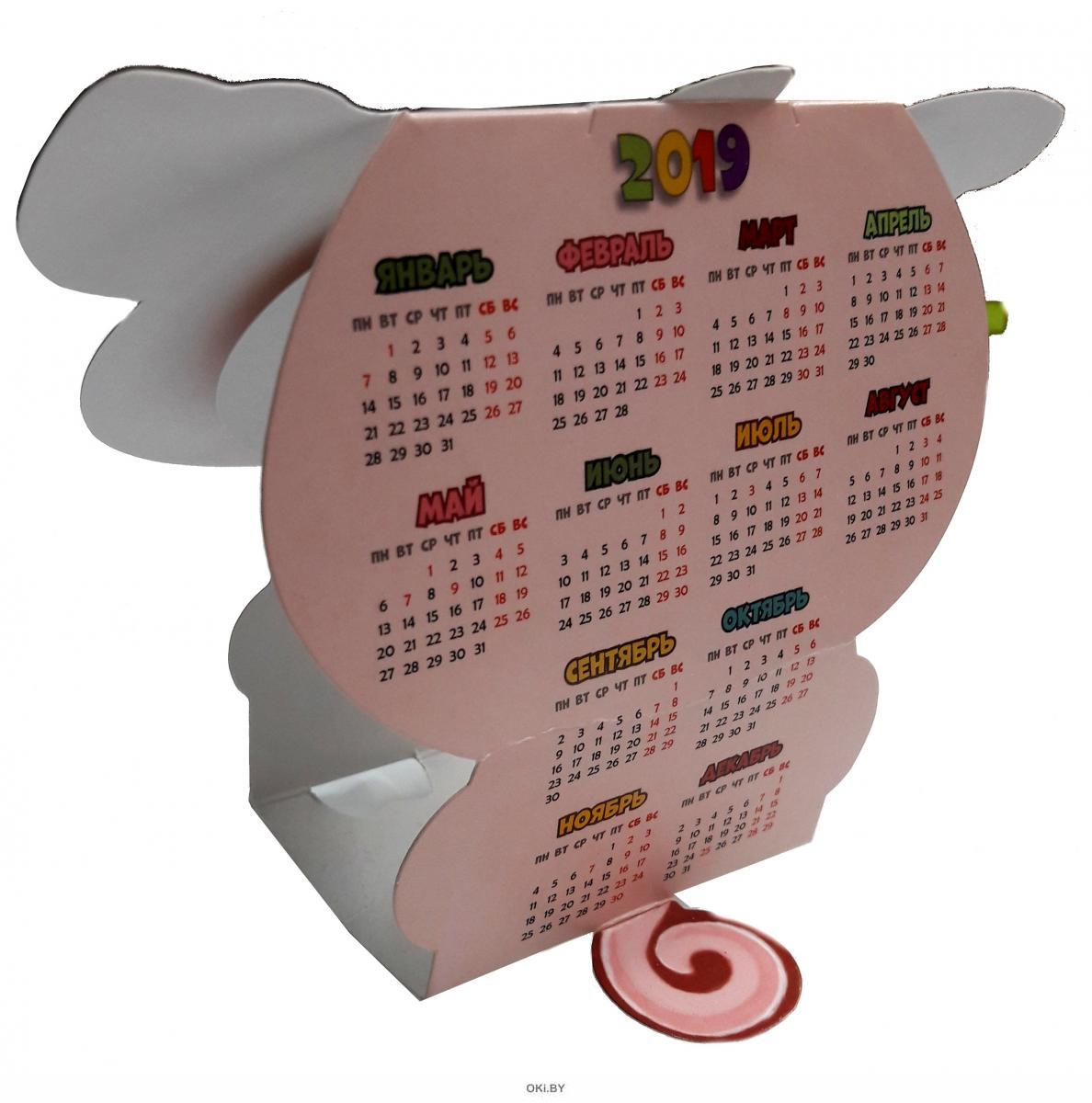 ЗД календарь «Год Свиньи» на 2019 год