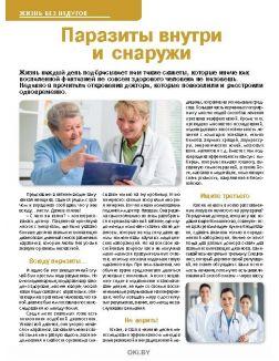 Винограду не хватило солнца 23 / 2018 Сад, огород- кормилец и лекарь