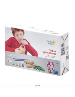 Набор для детского творчества «Глина для лепки» (XYG001, genio kids-art)