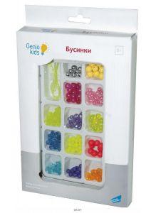 Игровой набор для девочек «Бусинки» (genio kids-art)
