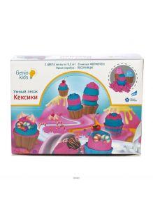 SSN105 Набор для детского творчества «Умный песок» Кексики (genio kids-art)