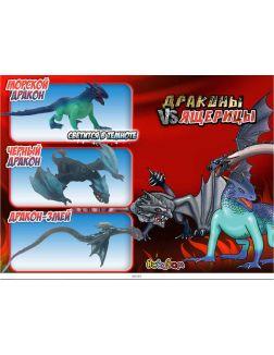 Игрушка во флоупаке «Драконы и ящерицы»