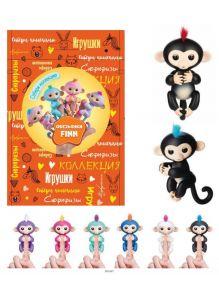 Коллекция игрушек «Обезьянки FINN»