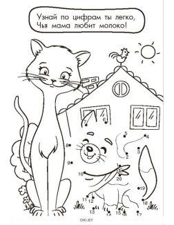 Я и моя мама № 3. Раскраска в ассортименте «Играю! Рисую! Фантазирую!»