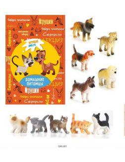 Коллекция игрушек «Играем вместе. Домашние питомцы»