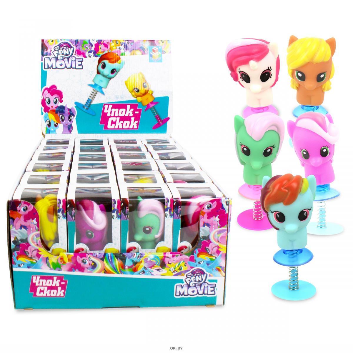 Игрушка-прыгун Чпок-Скок: My Little Pony (арт. Т13811)