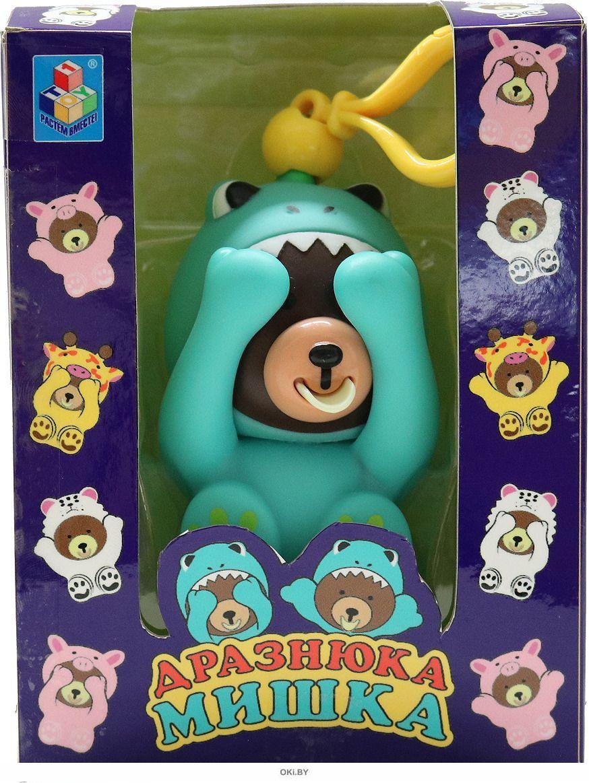 «Мишка - дразнюка в костюме дракончика» Интерактивная игрушка (1TOY, арт. Т14727)