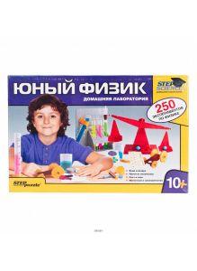 «Юный физик» домашняя лаборатория (step science, step puzzle)