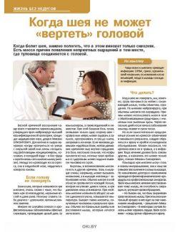 У томатов - переезд 9 / 2019 Сад, огород- кормилец и лекарь