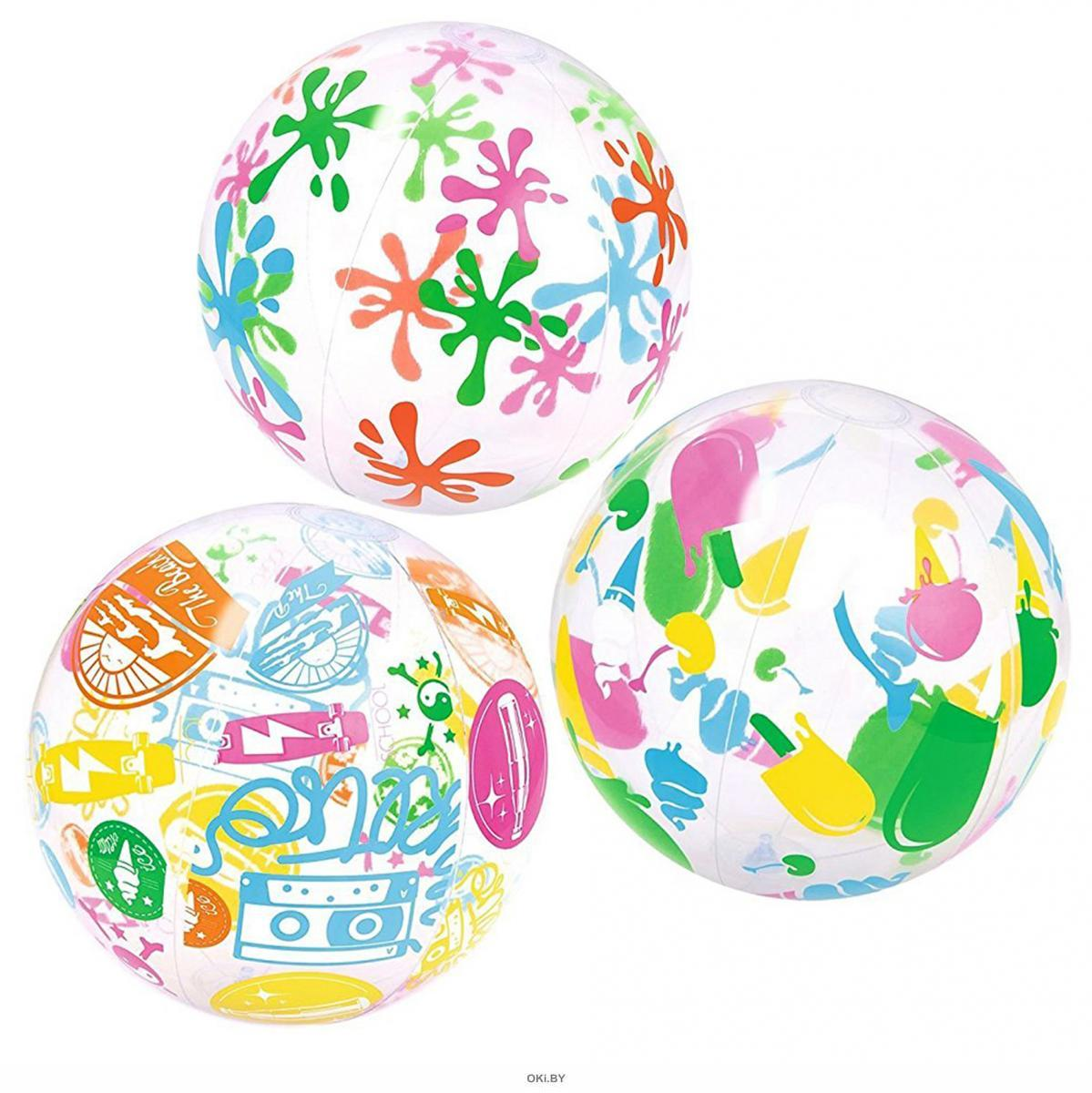Мяч пляжный надувной поливинилхлорид детский 61 см (арт. 31001)