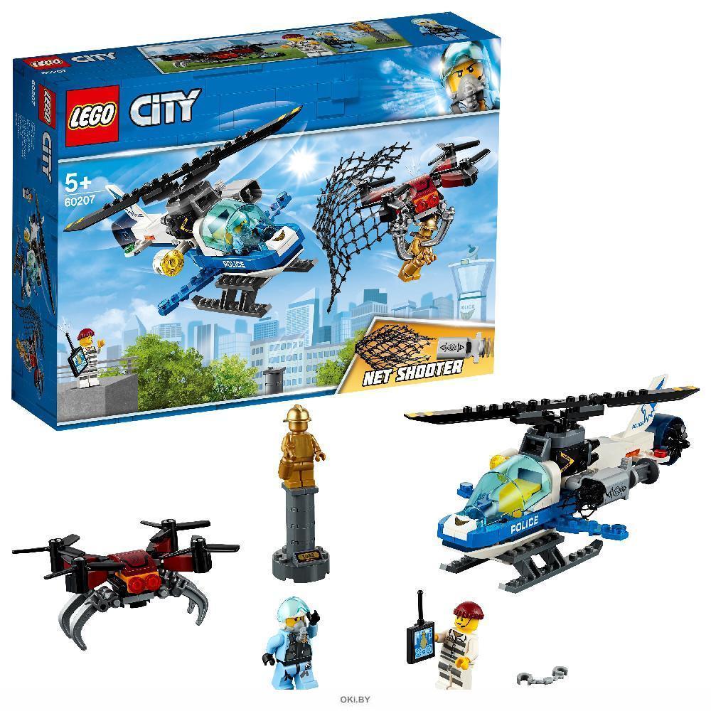 Купить конструктор Воздушная полиция: погоня дронов (Lego ...