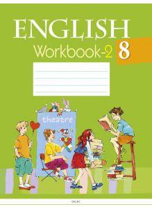 Английский язык 8 класс Рабочая тетрадь Часть 2
