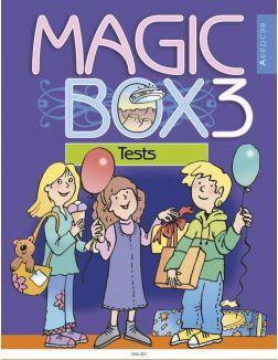 Английский язык (Magic Box) 3 класс. Тесты