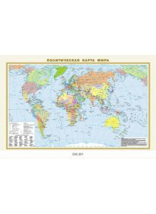 Политическая карта мира. Физическая карта мира A3 (eks)