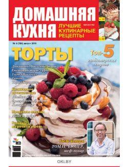 Торты 8 / 2019 ДК. Лучшие кулинарные рецепты