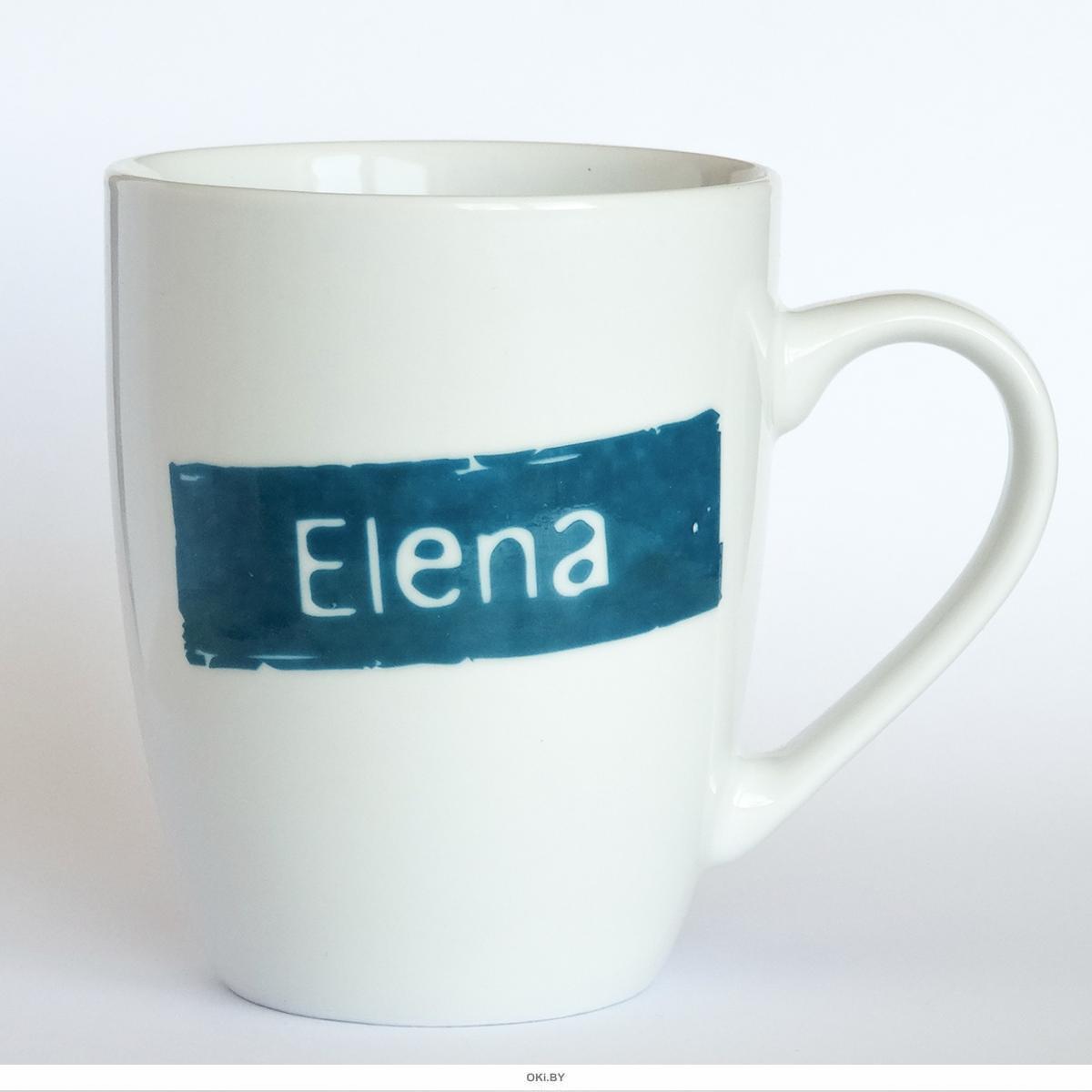 Кружка керамическая с лого ELENA