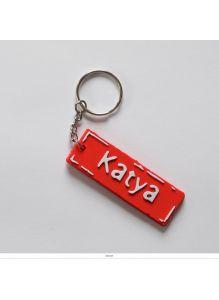 Брелок с именем «KATYA»