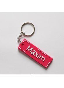 Брелок с именем «MAXIM»