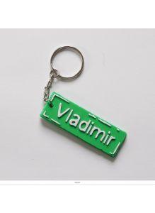 Брелок с именем «VLADIMIR»