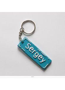 Брелок с именем «SERGEY»