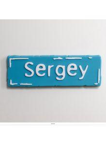 Магнит с именем «SERGEY»