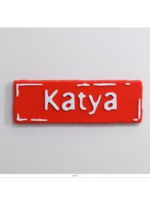 Магнит с именем «KATYA»