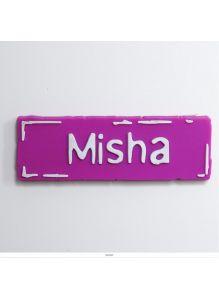 Магнит с именем «MISHA»