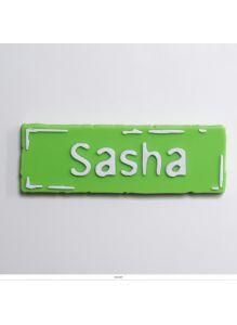 Магнит с именем «SASHA»