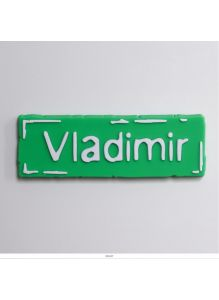 Магнит с именем «VLADIMIR»