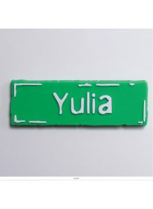Магнит с именем «YULIA»