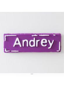 Магнит с именем «ANDREY»