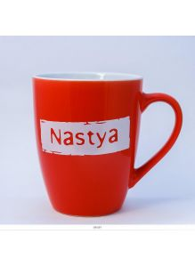 Кружка керамическая с лого NASTYA