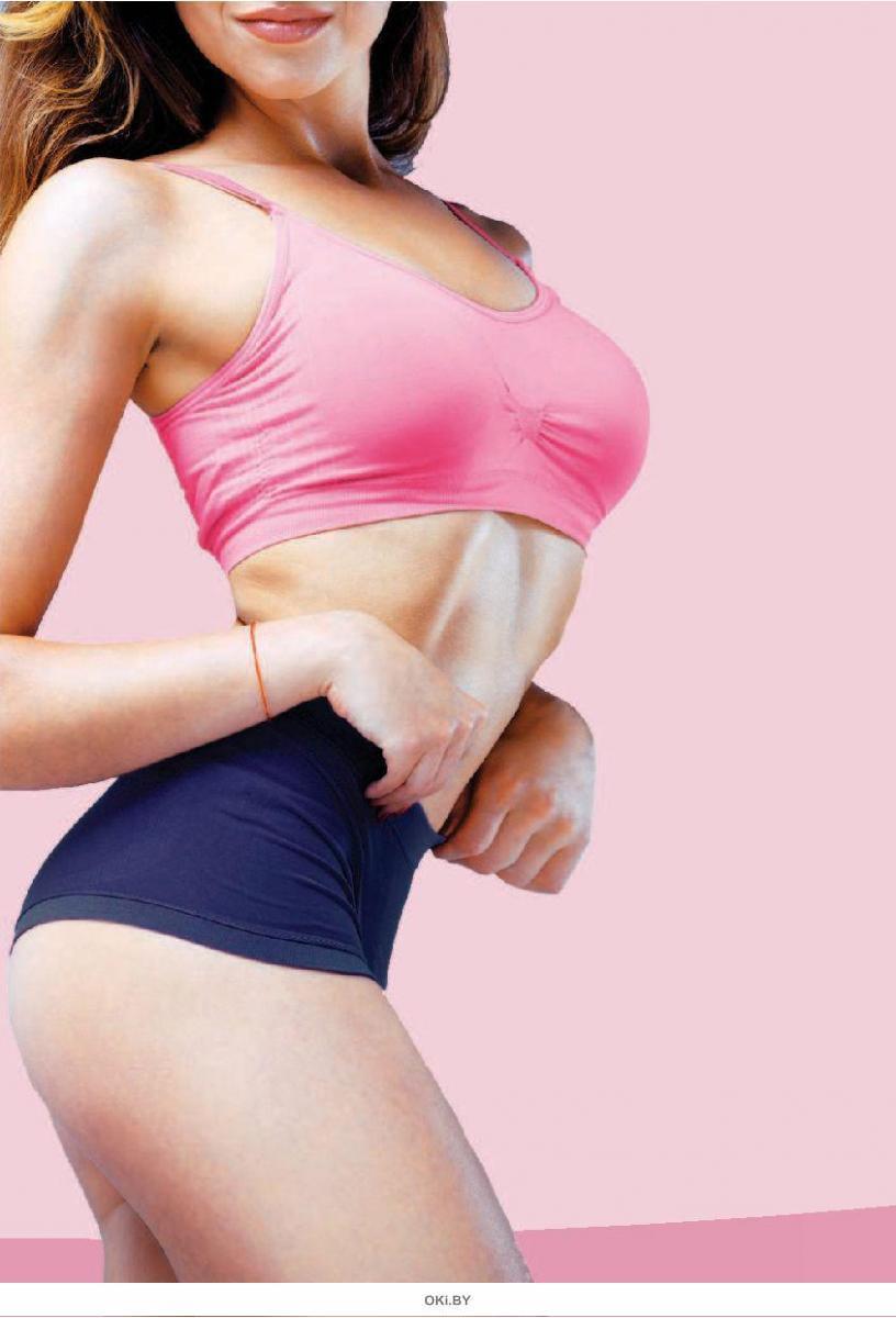 Workout. Я Могу. Твой путь к идеальному телу: без тренажеров и голодовок (eks)