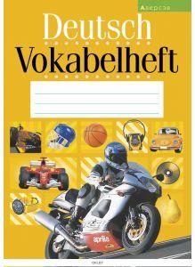 Немецкий язык, Тетрадь-словарик (желтая обложка)