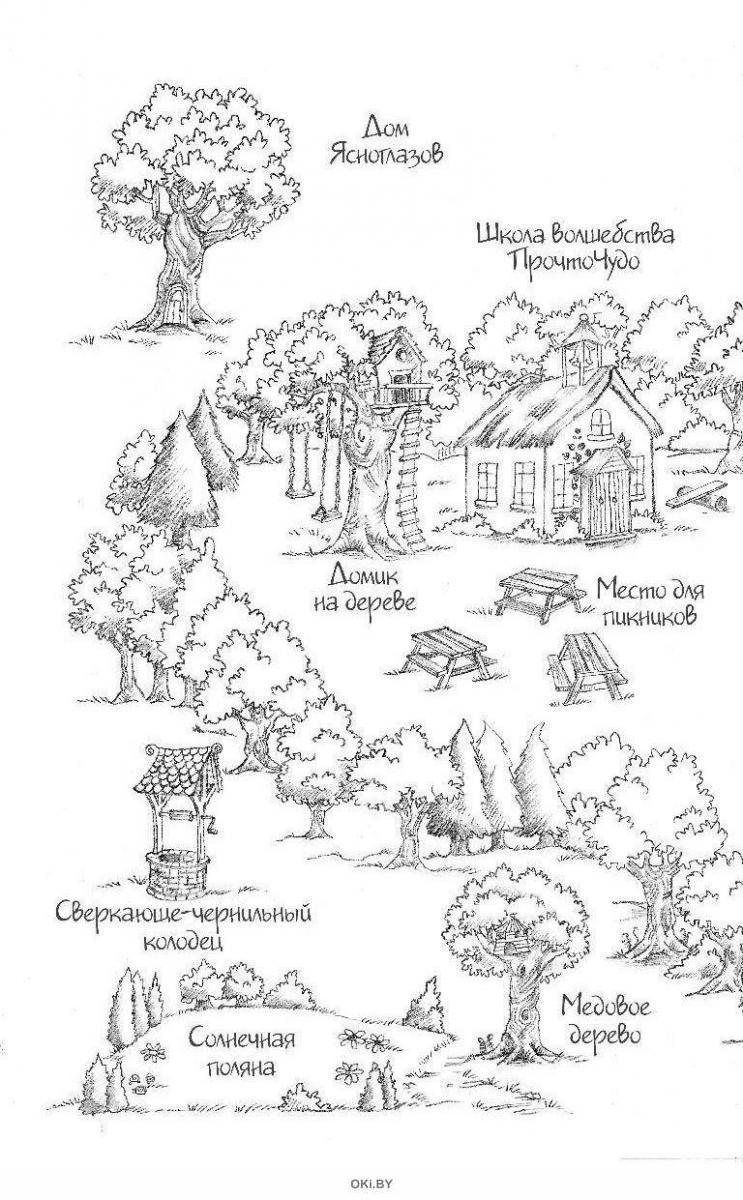 Лес Дружбы. Щенок Шарлотта, или Урок ловкости (eks)