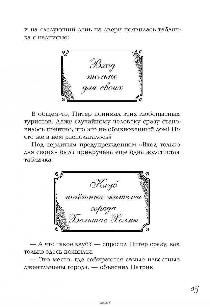 Закрытый клуб питер империя клуб москва официальный сайт