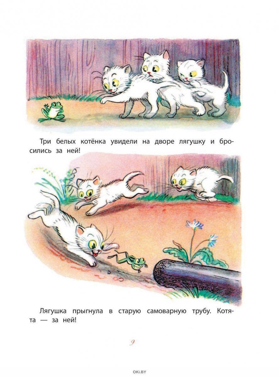 Сказки. Рисунки В. Сутеева (eks)