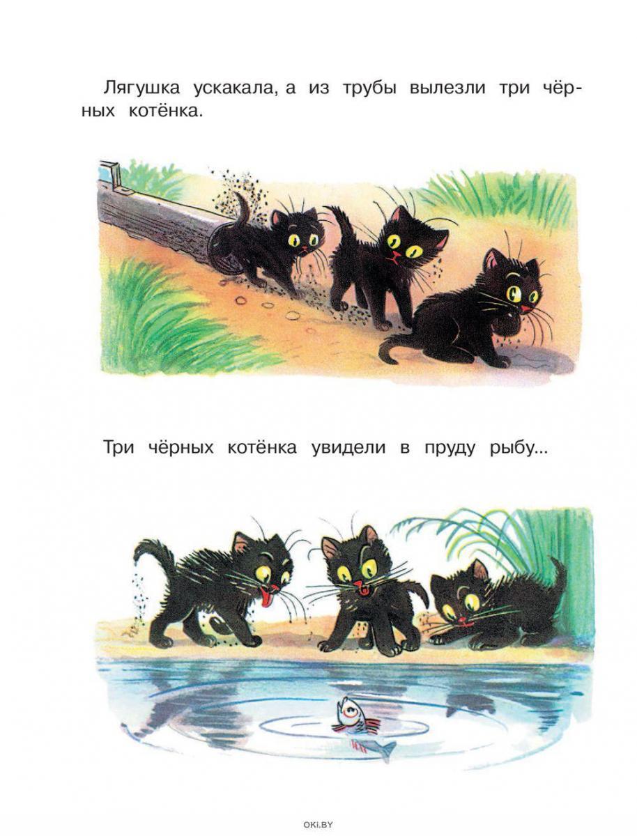 Сказочные истории в картинках (eks)