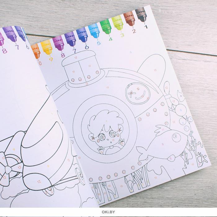 Раскраска-книжка по номерам 25*25см «Транспорт»